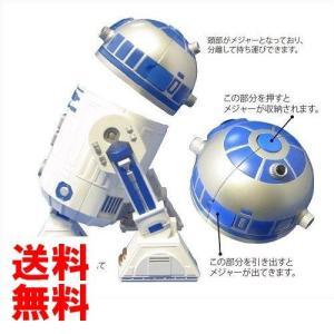 STAR WARS R2-D2 MEASURE