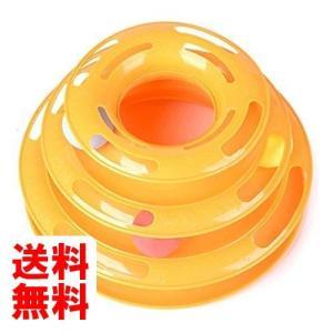 【Lucky Style】 猫 遊び おもちゃ ボール 運動不足 解消 ペット用品 オレンジ