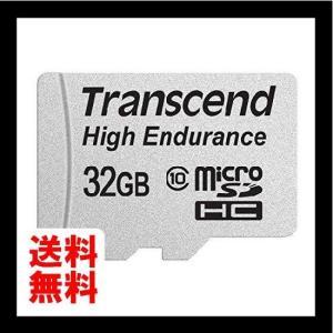 Transcend 高耐久 microSDHCカ...の商品画像