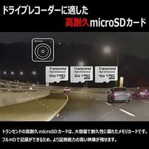 Transcend 高耐久 microSDHC...の詳細画像1