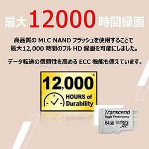Transcend 高耐久 microSDHC...の詳細画像2