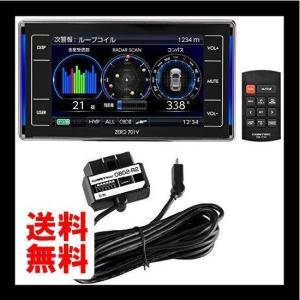 【まとめ買いセット】 コムテック 超高感度GPSレーダー探知機 ZERO 701V+OBD2アダプターOBD2-R2セットモデル ZERO701VR