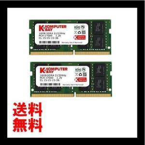 32GB 16GB x 2 DDR4 メモリー 2133MHz PC4-17000 SODIMM