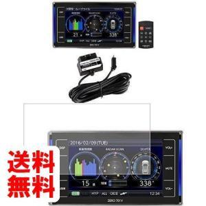 【まとめ買いセット】 コムテック 超高感度GPSレーダー探知機 ZERO 701V+OBD2アダプターOBD2-R2 液晶保護フィルムセットモデル