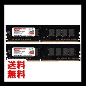 KOMPUTERBAY 32GB ( 16GB x 2 KIT ) DDR4 メモリー 2133MHz PC4-17000 DIMM 288Pin