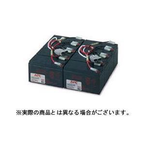 シュナイダーエレクトリック APC RBC12J SU3000RMJ3U交換用バッテリキット 目安在庫=△|compmoto-y