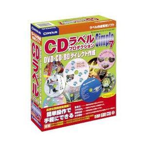 コーパス CDラベルプロダクションSimple7(対応OS:その他) 目安在庫=△|compmoto-y