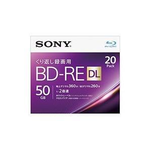 ソニー ビデオ用BD-RE 片面2層50GB 2倍速 ホワイトプリンタブル 20枚パック 目安在庫=△