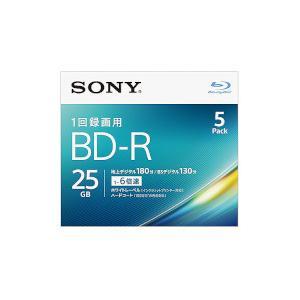 ソニー ビデオ用BD-R 片面1層25GB 6倍速 ホワイトプリンタブル 5枚パック 目安在庫=○
