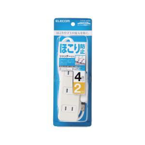 エレコム T-ST02N-2420WH シャッタータップ 4個口 2m ホワイトの商品画像 ナビ