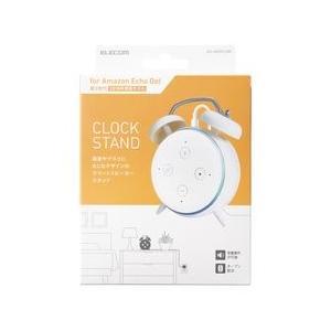 エレコム Amazon Echo Dot 第3世代用/ClockStand/ホワイト AIS-AED...