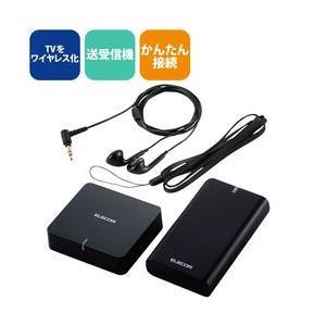 エレコム テレビ用オーディオ受信機 ワイヤレス 2.4GHz 送信機付 イヤホン付属 AFFIN メーカー在庫品の画像