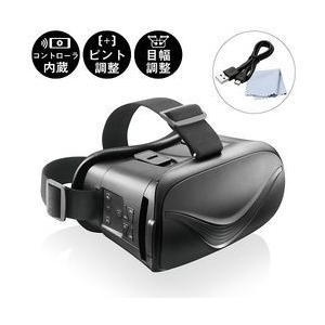 エレコム VRゴーグル Bluetoothコントローラー一体型 ブラック メーカー在庫品|compmoto-y