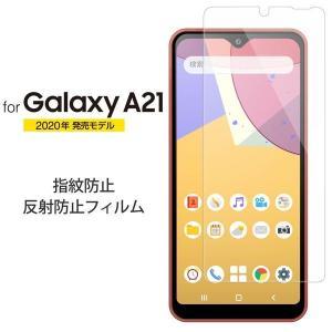 エレコム Galaxy A21 フィルム 指紋防止 反射防止 メーカー在庫品|compmoto-y
