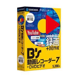 ソースネクスト B's 動画レコーダー 7+DVDビデオ(対応OS:WIN) 目安在庫=△|compmoto-y