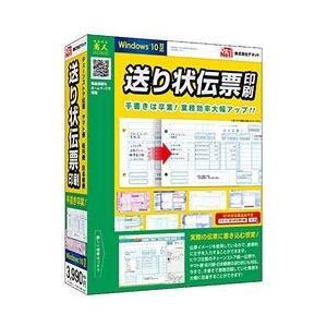 デネット 送り状伝票印刷(対応OS:その他) 目安在庫=△|compmoto-y