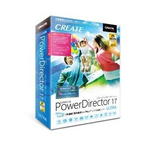サイバーリンク PowerDirector 17 Ultra 乗換え・アップグレード版(対応OS:その他) 目安在庫=○