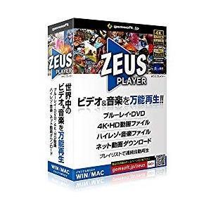 gemsoft ZEUS PLAYER ブルーレイ・DVD・4Kビデオ・ハイレゾ音源再生!(対応OS...