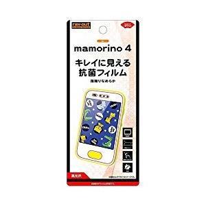 レイ・アウト au mamorino 4 フィル...の商品画像