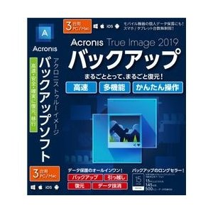 Acronis Acronis True Image 2019 3 Computers(対応OS:その他) 目安在庫=○