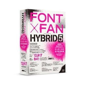 フォント・アライアンス・ネットワーク FONT x FAN HYBRID 5(対応OS:WIN&MAC) 目安在庫=○