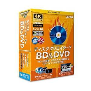 gemsoft ディスク クリエイター 7 BD&DVD(対応OS:その他) 目安在庫=○|compmoto-y