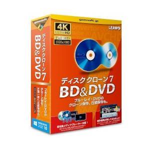 gemsoft ディスク クローン 7 BD&DVD(対応OS:その他) 目安在庫=○