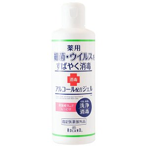 アルコール 保湿成分配合 水入らずの薬用ハンドジェルN 230ml 目安在庫=○ compmoto-y