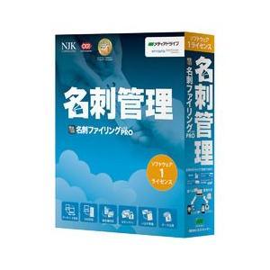 メディアドライブ やさしく名刺ファイリング PRO v.15.0 1ライセンス(対応OS:その他) 目安在庫=△|compmoto-y