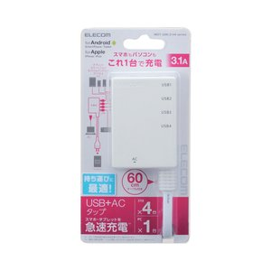 エレコム USBタップ/USBメス×4/AC×1/ケーブル60cm/3.1A/ホワイト メーカー在庫品|compmoto-y