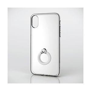 エレコム iPhone X/ハイブリッドケース/ハイブリッドリング付/シルバー 目安在庫=△[メール便対象商品]|compmoto-y