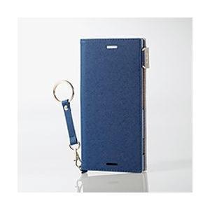 エレコム Xperia XZ1ソフトレザーカバー女子向磁石ストラップ付 PM-XZ1PLFJNV メーカー在庫品[メール便対象商品]|compmoto-y