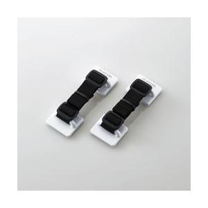 エレコム TV用耐震ベルト/〜40V用/強力粘着シールタイプ/2本入 TS-001N2 メーカー在庫品