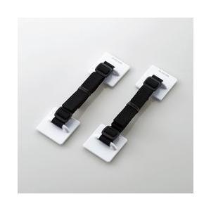 エレコム TV用耐震ベルト/〜75V用/強力粘着シールタイプ/2本入 TS-002N2 メーカー在庫品