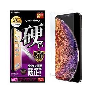 エレコム iPhone XS/ガラスフィルム/マット TH-A18BFLGGM 1個(直送品)の商品画像|ナビ