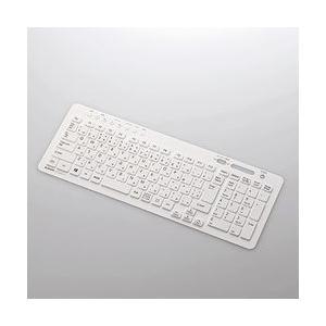 エレコム キーボード防塵カバー/デスクトップ用/シリコンタイプ/ホワイト メーカー在庫品|compmoto-y