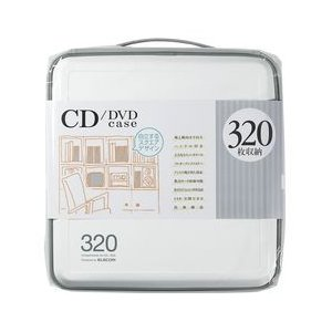 エレコム CD/DVDケース/セミハード/ファスナー付/320枚入/ホワイト CCD-H320WH メーカー在庫品