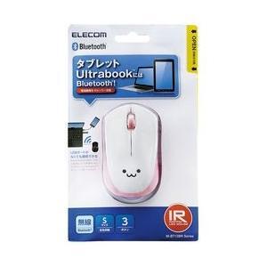 エレコム IRマウス/M-BT12BRシリーズ/Bluetooth3.0/3ボタン/省電力/ピンク メーカー在庫品|compmoto-y
