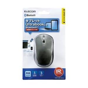 エレコム IRマウス/M-BT12BRシリーズ/Bluetooth3.0/3ボタン/省電力/ブラック メーカー在庫品|compmoto-y