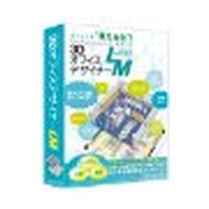 メガソフト 3DオフィスデザイナーLM(対応OS:その他) 目安在庫=△|compmoto-y