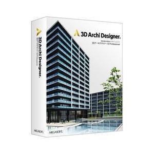 メガソフト 3Dアーキデザイナー10 Professional(対応OS:その他) 目安在庫=△|compmoto-y