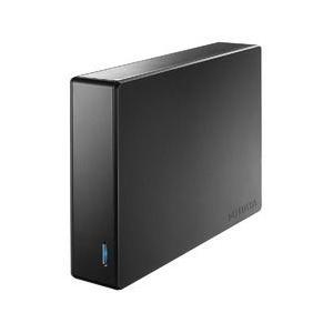 【高信頼ハードディスク「WD Red」搭載!大切なデータ保存に最適なハードディスク】