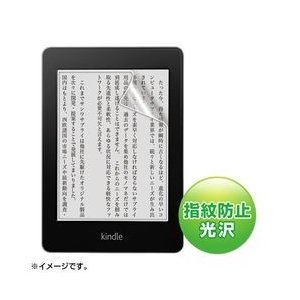 【Amazon 電子書籍 kindle Paperwhite/3G対応の液晶保護指紋防止光沢フィルム...