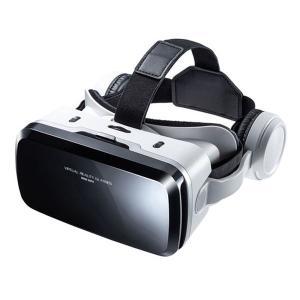 サンワサプライ MED-VRG6 Bluetoothコントローラー内蔵VRゴーグル(ヘッドホン付き) メーカー在庫品|compmoto-y