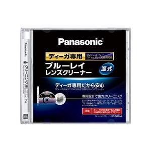パナソニック ブルーレイレンズクリーナー RP-CL720A-K 目安在庫=○[メール便対象商品]|compmoto-y