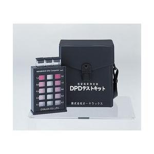 アズワン 残留塩素測定器 DPDテストキット (1セット) 目安在庫=○ compmoto-y