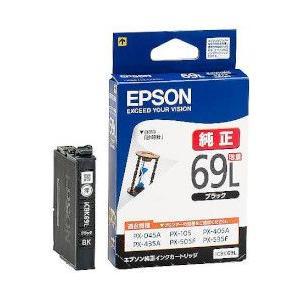 EPSON (エプソン) ICBK69L ビジネスインクジェット用インクカートリッジ(ブラック増量) 目安在庫=○[メール便対象商品]|compmoto-y