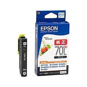 EPSON (エプソン) ICBK70L カラリオプリンター用 インクカートリッジ(ブラック増量) 目安在庫=○[メール便対象商品]