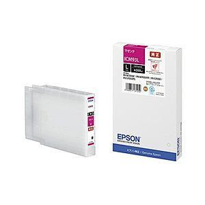 EPSON (エプソン) ICM93L ビジネスインクジェット用 インクカートリッジ(マゼンタ) 目安在庫=○[メール便対象商品]|compmoto-y
