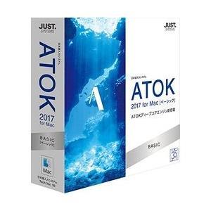 【ディープラーニングによる新たな視点。ATOKの変換技術は、次のステージへ。】 検索キーワード: デ...